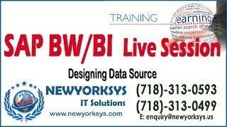 SAP BW/BI 7.3 التدريب التعليمي (تصميم مصدر البيانات) - الجزء-1
