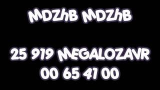 UVB-76 MDZhB [25.01.2015] [14:20] (25 919 MEGALOZAVR 00 65 41 00)