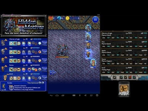 Final Fantasy Record Keeper - Torment Dungeons: Hidden Motives and Protect the Espers - Full Stream