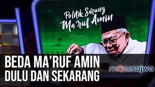 Politik Sarung Ma'ruf Amin: Beda Ma'ruf Amin Dulu dan Sekarang (Part 1) | Mata Najwa