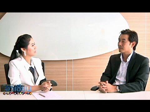 ปรากฏการณ์อาเซียน 12/8/57 : Susco ธุรกิจน้ำมันของไทยกับการเข้าสู่ AEC