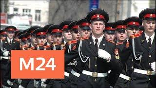 Смотреть видео Последний звонок прозвучал для кадетов - Москва 24 онлайн