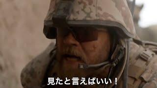 ムビコレのチャンネル登録はこちら▷▷http://goo.gl/ruQ5N7 第88回アカデ...