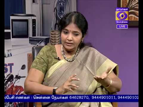Programme on GST 27-07-2017