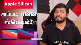 Apple Silicon Macbook Air, Pro and Mac mini என்ன ஸ்பெஷல்?