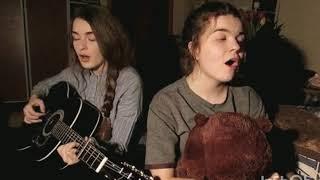 Ария - потерянный рай на гитаре с аккордами