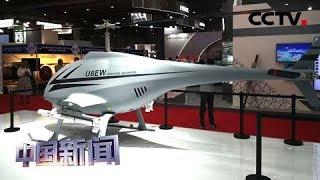 [中国新闻] 中国无人直升机亮相迪拜国际航空展   CCTV中文国际