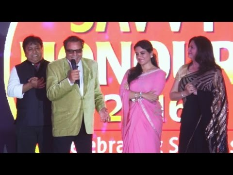 UNCUT - SAVVY Magazine Success Celebration - Women Achievers Award 2016