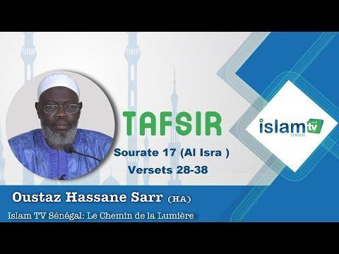 Tafsir du 17-07-19 Sourate Al isra versets 28-38 par Imam Hassane Sarr(HA)