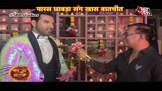 """Paras Chhabra REVEALS FACTS About His NEW SHOW """"Mujhse Shaadi Karoge"""""""