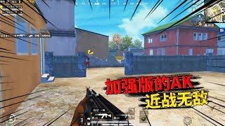 老撕鸡:首次使用M762吃鸡,堪称加强版的AK,近战输出直接秒杀