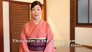 蔵の宿桝屋紹介