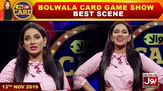 BOLWala Card Game Show Best Scene | Mathira Show | 13th November 2019