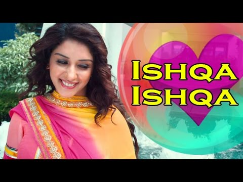 Ishqa Ishqa – Fateh (2016) Worldfree4u – Official Video Song HD Download