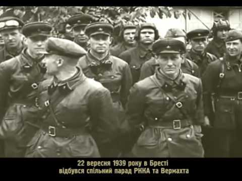 Телеканал АНТЕНА: Для українців війна розпочалася не 22 червня 41-го року!