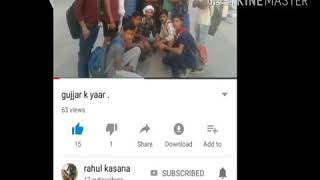 Gambar cover 😆Rolha 👊Gaam ka👍( Rahul kasana) 😁funny video 😆😆