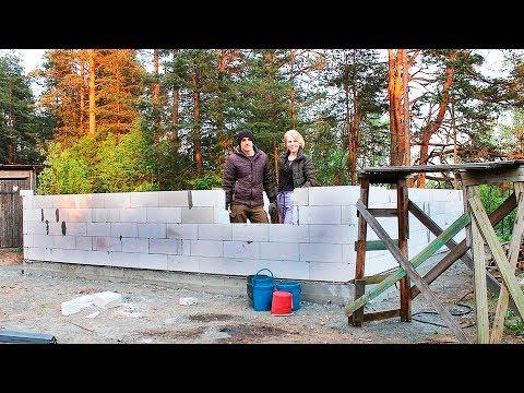 Видео: Сельчане Смеялись над Супругами из города строившими Дом в Деревне из Газоблока! Пока не увидели ЭТО