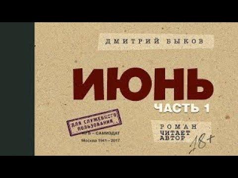Лучший роман Дмитрия