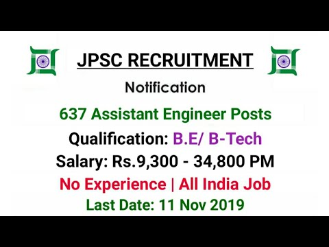 JPSC Assistant Engineer Jobs 2019
