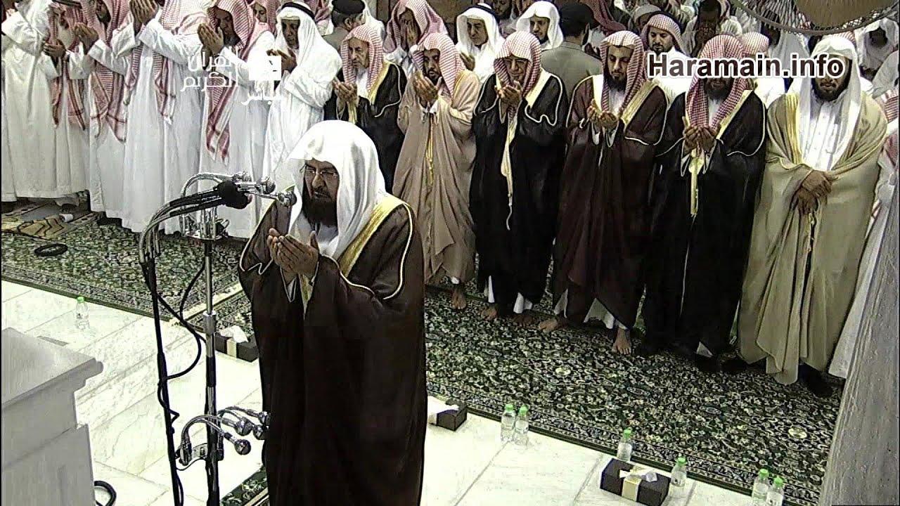 Ramadan 1434: Khatam al Quran Du'a | Sheikh Sudais