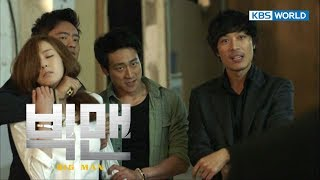 Video Big Man | 빅맨 - EP15 [SUB : ENG, CHN, MLY, VIE, IND] download MP3, 3GP, MP4, WEBM, AVI, FLV Agustus 2018