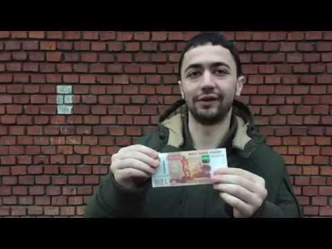 как прожить месяц на 5000 рублей