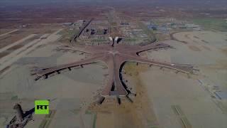 Realizan las primeras pruebas de aterrizaje en el nuevo aeropuerto de Pekín