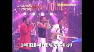 最高!ブギウギナイト - STAR MEDLEY 福下恵美 検索動画 21