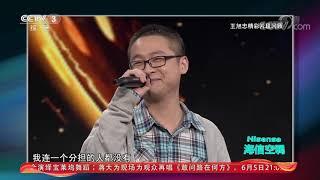 [越战越勇]父母相继离开 小伙重振精神坚强生活| CCTV综艺