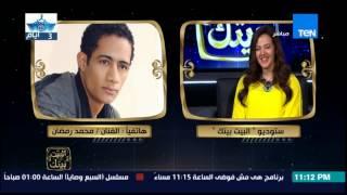 بالفيديو- محمد رمضان: مسلسل