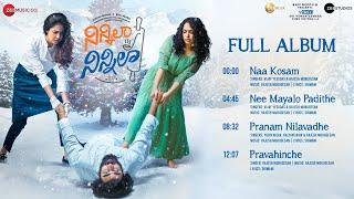 Ninnila Ninnila - Full Album | Ashok Selvan, Ritu Varma & Nithya Menen | Rajesh Murugesan