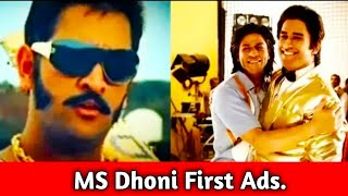 First advertising of indian cricketer- MS Dhoni