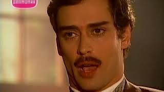 Земля любви (83 серия) (1999) сериал