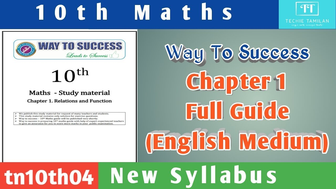 10th Maths | Chapter 1 Full Guide | Way To Success ...