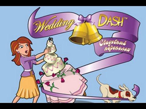 Обзор на игру Свадебный переполох