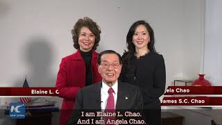 The prominent Chao family greets Lunar New Year