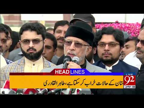 92 News Headlines 09:00 AM - 31 August 2017 - 92NewsHDPlus