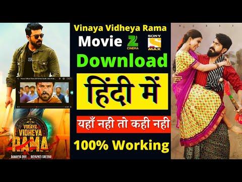 Download Vinaya Vidheya Rama Full Hindi Dubbed Movie2020  Ram Charan  Rangasthalam  New South Movie 2021
