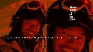2016 Men's Video Part of the Year: Kazuhiro Kokubo - TransWorld SNOWboarding Riders' Poll 18 國母和宏 検索動画 10