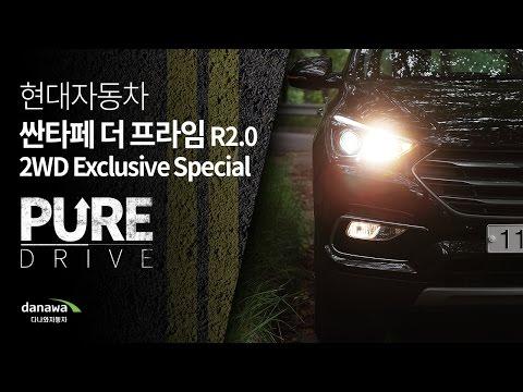 2016 HYUNDAI Santa Fe R2.0 2WD Exclusive Special (7 seats) (A/T)