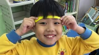 慈敬STEM(一年級課程.空氣)