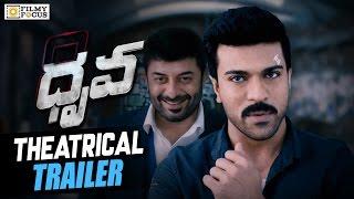 Dhruva Theatrical Trailer |  Ram Charan, Rakul Preet, Arvind Swamy - Filmyfocus.com