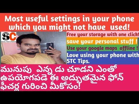 TOP 5 Useful Phone Tips and Tricks|Secret Android Features|Unknown Mobile tricks|In Telugu by STC|