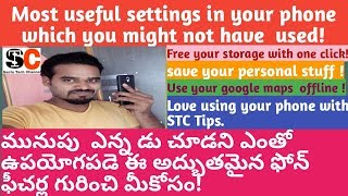 TOP 5 Useful Phone Tips telugu | Secret Android Features telugu | Unknown Mobile tricks Telugu