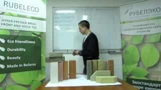 видео Цемент М400 технические характеристики