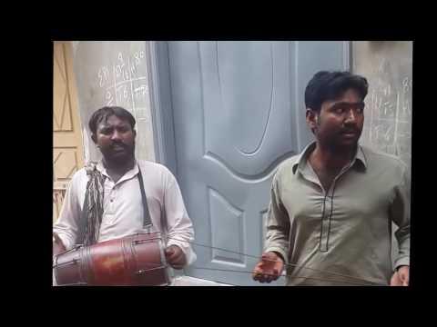 Mola Mera Ve Ghar Howe - Unknow