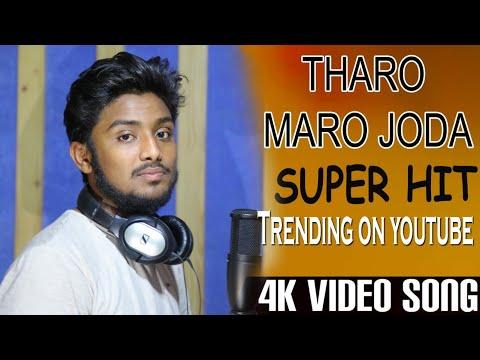 Tharo Maro Joda  Super Hit Dj Song #karunakar #yakub Naik  Suhasini Singer  Rtv Banjara