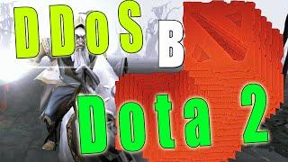 DDos в Dota 2(Ддосить катки можно уже и в доте) вы можете ддосить всю игру чтобы пуканы бомбили, или можете ддосить чтобы..., 2015-07-23T10:40:22.000Z)