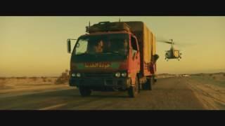 Trailers de Amigos de armas