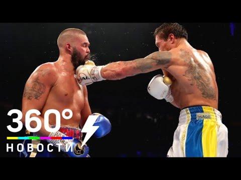 Боксер Белью заплакал после боя с Усиком - СМИ2
